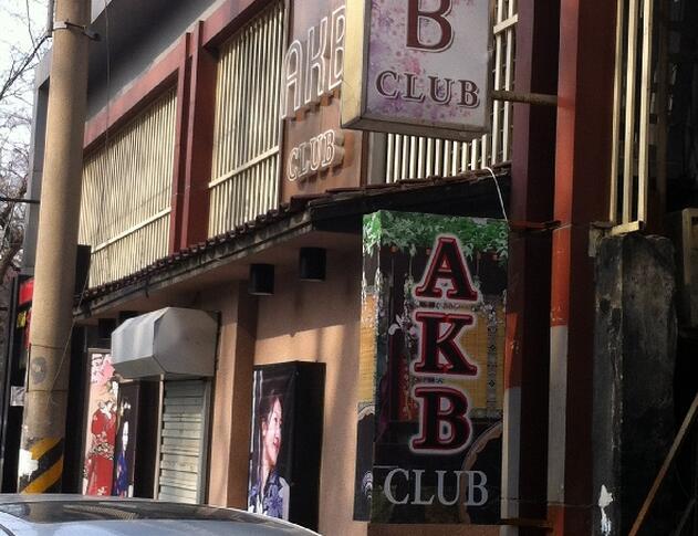 大連AKB クラブ