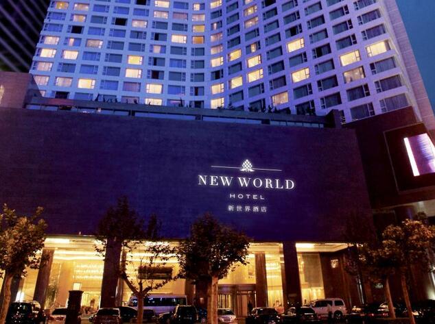 大連 ニューワールド ホテル