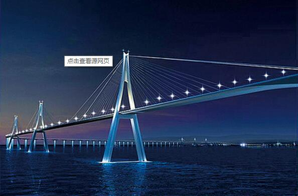 星海湾大橋