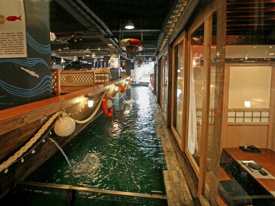 船料理(日本料理店)