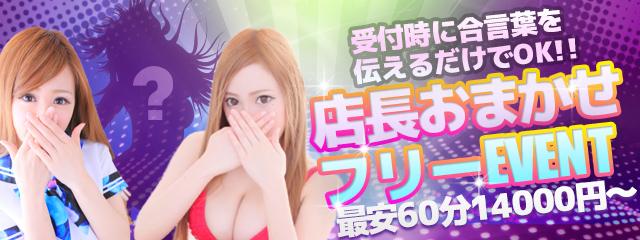 http://www.dalian-fuzoku.com/