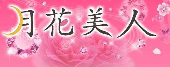 http://shanghai-deriheru.com/