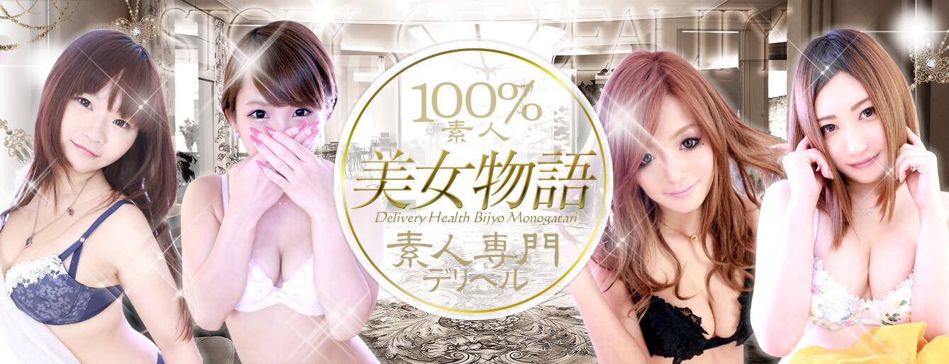 http://shanghaioutcallmassage.org/